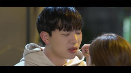 「OST」金玟锡 -  Perhaps Love(也许是爱)