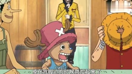 《海贼王》路飞帽子丢了,被人送回来却变了样,边哭边叫娜美!