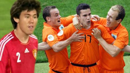 荷兰三棍客10佳球:罗本斯内德范佩西组三巨头,国足曾当背景板