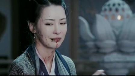 陈情令:三娘下线的太冤枉,多希望她能明白他的心意!