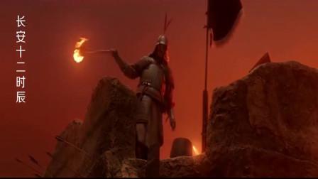 长安十二时辰:安西都护府第八团,十三人对战三千人,这辈子值了!