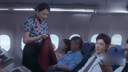 """逆流而上的你:""""素锦""""变身空姐?可别对着邹凯下手啊!"""