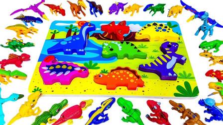 积木拼图小恐龙玩具展示