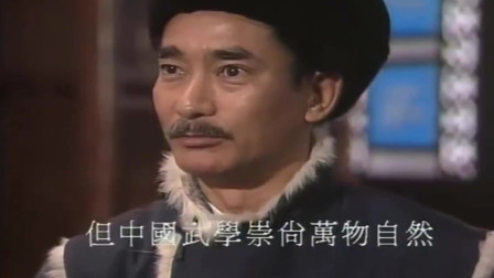 精武门:日本武术高手来精武门踢馆, 一眼就看出甄子丹的武功最好!