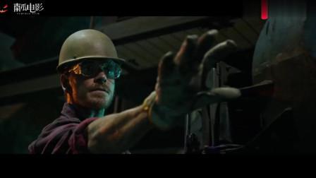 X战警:万磁王见工友有难,立马使用超能力,救了他一命