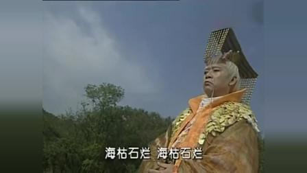 春光灿烂猪八戒:龙王自责愧对列祖列宗,一提到第四个泉眼就急眼!