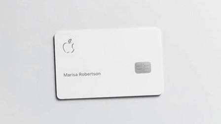苹果推出最强信用卡,一分钟完成注册,超级安全