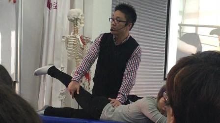罐儿哥腿部定位腰椎问题