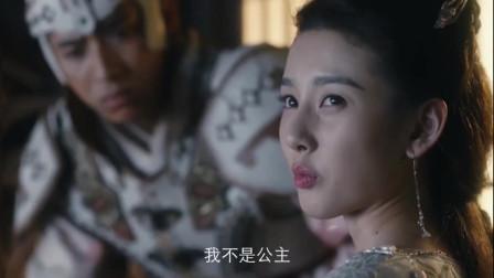 《九州缥缈录》羽然带姬野看病,眼镜框亮了,那时候就有了?