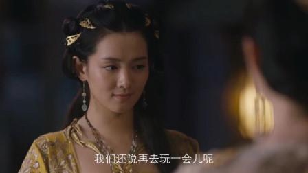 《九州缥缈录》羽然都和吕归尘结婚了,不该和他一起走吗?