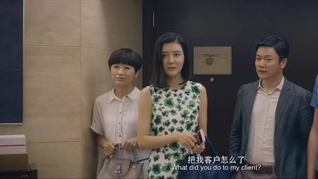 众人去到刘磊家,看见刘磊正在包饺子,知道真相的我眼泪掉下来