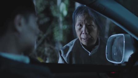 男子半夜开车路过林子,遇到老婆婆要食物,老婆婆提醒他无论前面发生什么都不能下车