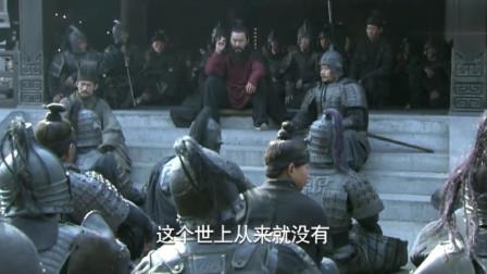 此人在曹操开会的时候鼾头大睡,曹操说他定无谋!