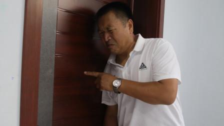 父亲被保姆支出家门,回到家却听到屋里有个男人的声音,父亲大怒
