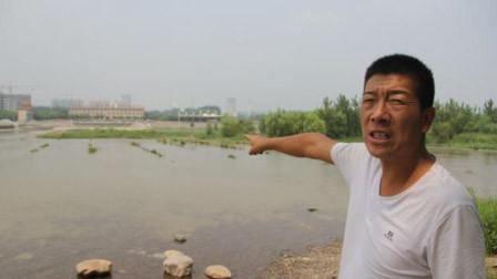 河南洛阳一男子救落水男孩手机进水 找男孩家长补偿却被拉黑