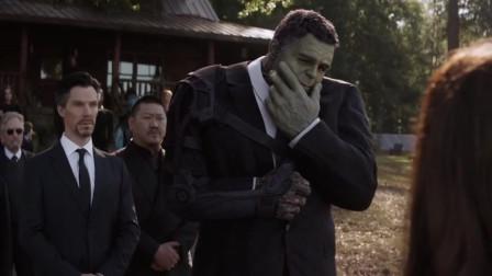 钢铁侠,之葬礼,悲伤到没有眼泪,浩克最瘦的一次