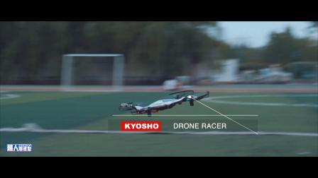 京商悬浮赛车慢镜头视频 SONY a6400 16 50 HLG拍摄