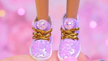 DIY手工:制作迷你小鞋子,制作简单好喜欢!