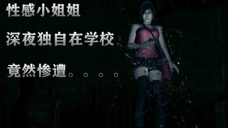 【木歌实况】这是一款很棒的东南亚风格恐怖游戏《小镇惊魂》第一期