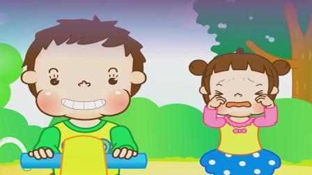 兜兜安全教育 第40集不能动手打人 要做文明的宝宝