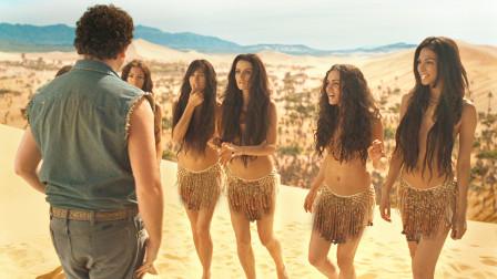 小伙穿越到未知大陆,发现女猿人全是美女,恐龙还听懂了人话!