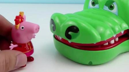 少儿益智亲子玩具:乔治又开着车去送快递了,大鳄鱼要吃小猪佩奇!