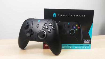 雷神G50战斧游戏手柄开箱:适配多种设备/自带宏键编辑