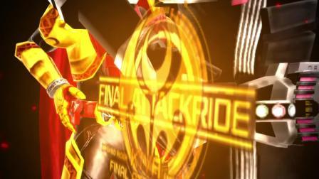 假面骑士斗骑大战创生/世界破坏者DECADE:来试试我的列祖列宗模式的威力吧!