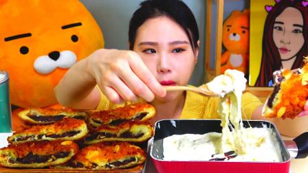 韩国大胃王卡妹,试吃红豆面包蘸奶油,当个吃播真幸福!