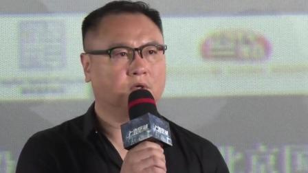 每日文娱播报 2019 《上海堡垒》导演滕华涛向观众致歉