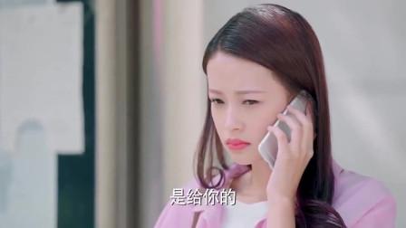 因为遇见你:云恺送蛋糕还送手机,果果母女俩是要被包养的节奏吗?