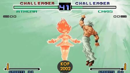 拳皇2002:雅典娜正面硬刚阳光普照,SNK亲闺女大招比大蛇还猛一点