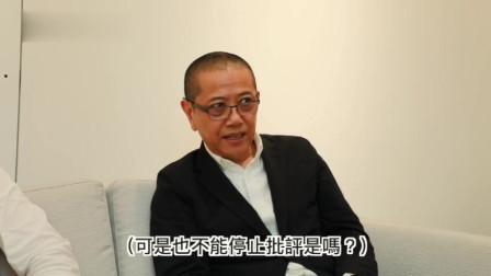 陈丹青:我的批评是荒谬的,一点用都没有,我太傻了