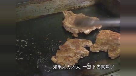 香港茶餐厅老板煎猪扒秘技大公开 坚持慢煎制作时间20分钟