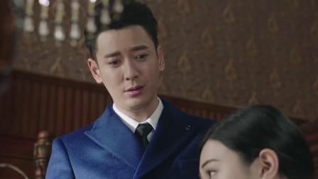 54集CUT 冷立威告诉湘湘婚讯
