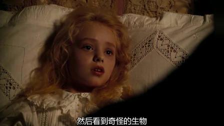 爱丽丝小女孩掉入一个黑洞,竟看到奇怪的生物你觉得我疯了吗
