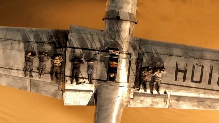 一架飞机没有机舱,乘客只能趴在机翼上,一部冒险片