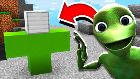 迷你君解说:我的世界 如何快速召唤绿星人,教程视频