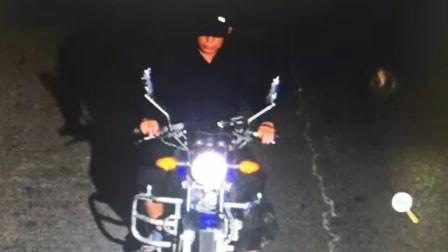 湖北一男子飞车抢夺10万现金逃逸 半月后潜回家中吃饭被抓