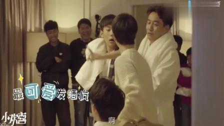 《小欢喜》花絮:林磊儿醉酒胡言乱语爆笑镜头,片场比正片更搞笑