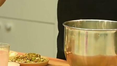 玫瑰盐芝士软欧包的做法,营养好吃不长胖,赶紧动手做起来吧