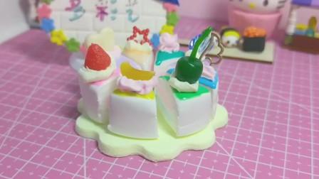 好玩的玩具:纸黏土蛋糕,八星报喜手工手工手工手工手工蛋糕蛋糕蛋糕呀超轻粘土每日更新,欢迎围观