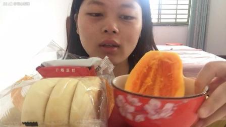 蛋奶饼, 饼干, 自种木瓜