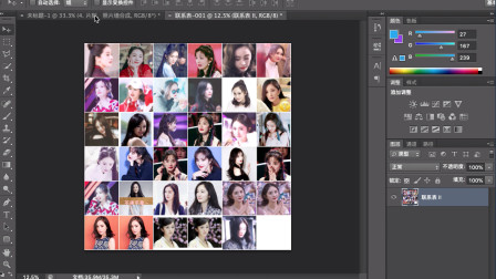 PS教程 照片拼图,集成照片墙效果,你会了吗?