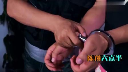 陈翔六点半:闰越狱看多了,亲易学会了越狱技能,故意进监狱挑战(2)