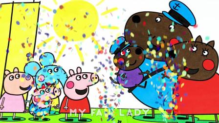 玩具梦工厂 简笔画涂色 简笔画小猪佩奇、小狗丹尼、大象艾米莉等