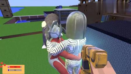 GMOD游戏泰罗奥特曼害怕巨型老鼠跳到怪兽身上