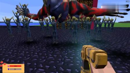 GMOD游戏外星人把贝利亚抗进传送门