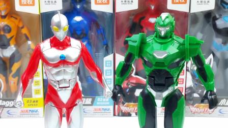 钢铁飞龙变形奥特曼和铁拳 奥特曼奥特蛋玩具视频