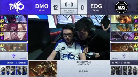 EDG vs DMO_1_2019LPL夏季赛第一周_DAY1